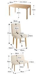 送料無料ダイニングセットGrideグライド4点セット(テーブル+チェア×2脚+ソファベンチ×1脚)ダイニングテーブルセットキッチンダイニングセットエクステンションテーブルスライド式伸長テーブルダイニングチェアソファベンチ食卓テーブルセット040600410