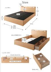 送料無料ライトコンセント付き収納ベッドAloaアロアデュラテクノマットレス付きシングルシングルベッドベッドベットべっどマットレス付き収納付きベッドベッド下収納照明収納引き出し引き出し付きベッド棚付き一人暮らし木製040112814