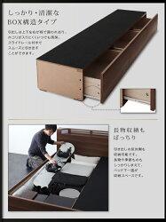 送料無料ライトコンセント付き収納ベッドOlroオルロボンネルコイルマットレス:レギュラー付きダブルダブルベッドベッドベットべっどマットレス付き収納付きベッドベッド下収納照明収納引き出し引き出し付きベッド棚付き一人暮らし木製ベッド040112828