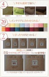 送料無料20色から選べる!365日気持ちいい!コットンタオルピローケース2枚組