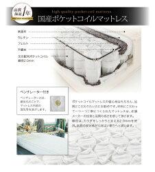 チェストベッド日本製セミシングルベッド収納ベッド大収納Armarioアーマリオ国産ポケットコイルマットレス付きセミシングルベッドベットコンセント付きベッド棚付きベッド大容量ベッド収納付きベッド引出し付きベッドベッド下収納充電