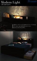 収納ベッドダブルベッド照明付きコンセント付きPesanteペザンテフレームのみダブルダブルベット収納付きベッド棚付き収納ベッド引き出し付きベッド宮付き収納ベッドライト付きベッドベッドベッド収納一人暮らしベッド下収納
