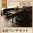 送料無料 ヴィンテージ リビング ダイニングセット ダイニング4点セット CISCO シスコ 4点セット ベンチセット ダイニングテーブルセット 食卓セット リビングセット 木製テーブル 4人用 4人掛け ダイニングチェア 椅子 イス チェア 食卓椅子 長椅子 ベンチ 040600534