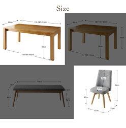 北欧エクステンション伸長式ダイニングテーブルセット4人掛けFierフィーア5点セットテーブル幅120+チェア×4脚ダイニングセット食卓セット食卓テーブル伸縮テーブル伸長式ダイニングテーブルダイニングチェア椅子回転チェアー