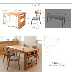 ダイニングテーブルセット伸縮伸長式Festiaフェスティア5点セット(テーブル+チェア×4脚)ダイニングテーブルセットダイニングテーブルダイニングダイニングセット4人掛けダイニングチェア伸縮テーブル伸長テーブル椅子いすチェア