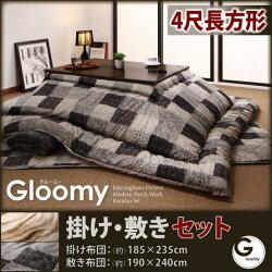 https://image.rakuten.co.jp/bookshelf/cabinet/image/th/kg21/40702414.jpg