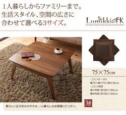http://image.rakuten.co.jp/bookshelf/cabinet/image/th/kg21/40702503_1.jpg
