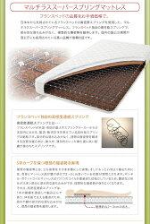 日本製跳ね上げ収納ベッド棚付きベッドコンセント付きベッドFreedaフリーダセミダブル・グランド・横開き・マルチラススーパースプリングマットレス付ベッドベットベッド下収納収納付きベッド宮棚付きベッドガス圧式収納ベッドガス圧式