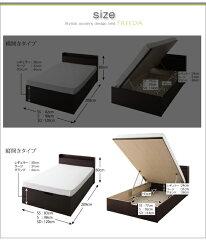 日本製跳ね上げ収納ベッド跳ね上げベッド収納付きベッドガス圧式ベッドFreedaフリーダセミダブル・レギュラー・縦開き・国産薄型ポケットコイルマットレス付ベッドベットコンセント付きベッド棚付きベッド大収納ベッド大容量ベッド