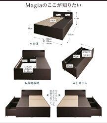 収納ベッドチェストベッドセミダブルMagiaマージアボンネルコイルマットレス:ハード付きセミダブルサイズマットレス付きベッドベット大収納チェストベッドコンセント付き大容量収納付きベッド棚付き収納ベッド引き出し付きベッド棚付き