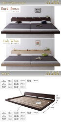 ローベッドワイドK220棚コンセント付きローベッドローベットフロアベッドローベッドALBOLアルボル羊毛入りデュラテクノマットレス付きワイドK220サイズマットレス付きベット棚付きベッドフロアーベッドロータイプベッド低いベッド