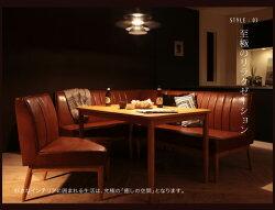 ダイニングテーブル幅120cmVIRTHヴァースモダンデザインテーブルW120長方形4人掛け用4人用テーブル食卓テーブル食事テーブルカフェテーブルテーブル木製食卓食卓ウッドダイニングテーブル机つくえ木製テーブルファミリー家族