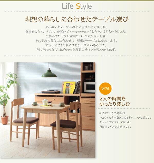 カフェテーブル 木製 食卓テーブル Vane テーブル 木製 040600834 食卓