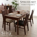 送料無料 ダイニングセット5点 Silta シルタ/5点セット(テーブ...