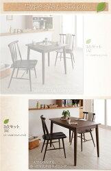 ダイニングテーブルセット3点セットタモ無垢材Suvenスーヴェン<B>(テーブル幅115+チェア×2脚)ダイニングセット食卓セットリビングセット木製テーブル食卓テーブルダイニングチェア椅子チェア食卓椅子リビングチェア木製チェアー