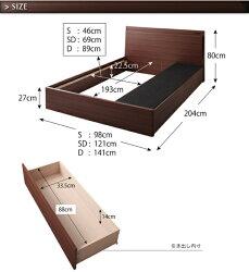 収納付きベッドセミダブルベッド収納ベッド棚付きコンセント付きScharfシャルフマルチラスダブルデッキスプリングマットレス付きセミダブルベッドマットレス付きベット宮付きベッドベッド下収納スライドレール収納マットレス下収納引出