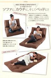 送料無料日本製リクライニングソファソファベッドハッピー幅120ソファソファーベッドベット2人掛けカウチソファかわいいワッフル生地クッション2個付き軽いラブソファリクライング14段ふわふわ布張り1人暮し座椅子北欧ローソファ040103852