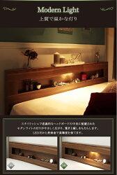 引き出し付きベッドシングルベッド収納ベッド照明付きUltimusウルティムスボンネルコイルマットレス:ハード付きシングルサイズマットレス付きコンセント付きライト付き引出し収納付きマット下収納LEDライト引出し棚付き宮棚充電