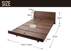 ローベッドシングルベッド棚付きベッドコンセント付きベッドTschuesチュースフレーム幅120国産ポケットコイルマットレス付きシングルベッドベットすのこベッド宮付ロータイプローベット低いベッドマットレス付きヘッドボード宮付き