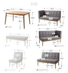 ダイニングセット3点セットTIERYティエリー(テーブルアームソファバックレストソファ)ダイニングテーブルセット食卓セットリビングセット木製テーブル食卓テーブルダイニングチェアソファリビングソファチェア椅子いすイスリビング