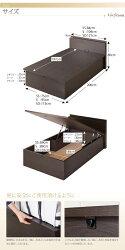 収納ベッド大容量大量跳ね上げ式ベッドセミダブルベッドNewGranstaニューグランスタボンネルコイルマットレス:ハード付きセミダブルグランドタイプシンプルコンセント付きガス圧大型収納ベット跳ね上げベッド棚付きベッド下収納