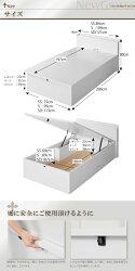 跳ね上げベッド跳ね上げ式ベッド収納付きベッドセミダブルベッドNewGrossoニューグロッソ羊毛デュラテクノマットレス付きセミダブルグランドタイプ大収納ベッドガス圧式リフトアップ大収納棚付き宮付きコンセント2口付き収納ベッド