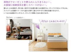 送料無料組立設置日本製チェストベッドセミシングル収納ベッドベッド大容量ベッドSpatiumスパシアンマルチラススーパースプリングマットレス付きセミシングルサイズベッドベット大量収納棚付きコンセント付き収納付きベッド引出し付きマンガ040117896