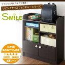 送料無料 日本製 ランドセルラック SMILE スマイル ランドセル収納 収納ラック 子供部屋 抗菌シート 子...