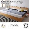 大型ベッド 収納ベッド 棚付き コンセント付き Cedric セドリック ボンネルコイルマットレス:レギュラー付き WK280 (ダブル×2台) ベッド ワイドキングサイズ ファミリーベッド 宮棚 連結ベッド 広い 家族 夫婦 ジョイントマットレス付き