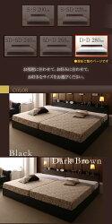 棚付きコンセント付き収納付きベッド大型ベッドデザインベッドDericデリック国産ポケットコイルマットレス付きWK280(ダブル×2台)ベッドワイドキングファミリーベッド連結ベッド広い家族夫婦ジョイントマットレス付き