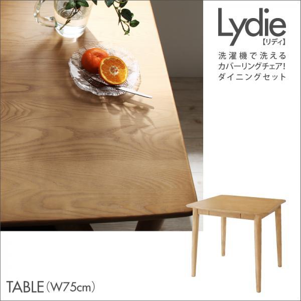 食卓 家族 リディ 2人用 テーブル ダイニングテーブル 引出し付き カフェ