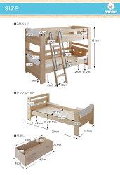 送料無料引出し収納付き2段ベッドhacolaハコラカラーメッシュマットレス付き(ブルー×グリーン)二段ベッド二段ベット2段ベット子供用ベッド木製子供部屋シングルベッドはしごすのこキャスター付き引出し付きベッド下収納シンプルカワイイ040120650