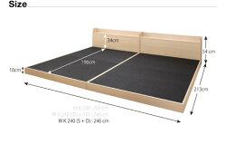 送料無料ローベッド広いベッドAyliyアイリーフランスベッドマルチラススーパースプリングマットレス付きシーツ・トッパーセットワイドK240(シングル+ダブル)レギュラーローベッド低いベッド分割大型ベッド照明付き棚付きコンセント付き0500021400