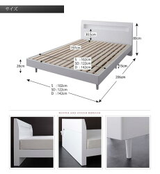 送料無料棚・コンセント付きデザインすのこベッドAlamodeアラモードポケットコイルマットレス:レギュラー付きセミダブルベッドベットセミダブルベッドベッドマット付きすのこベッド木製ベッドシンプルコンセントモダンお洒落一人暮らし040104436