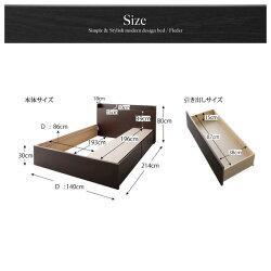 送料無料組み立て設置付き日本製ベッド収納ベッドダブルFlederフレーダーボンネルコイルマットレスレギュラー付き床板仕様ダブルサイズマットレス付きベッドべット引出し付きベッド下収納棚付きコンセント付き子供部屋夫婦新婚国産500024113