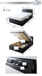跳ね上げ式ベッドセミダブル収納ベッド棚付き照明付きコンセント付きKeziaケザイア羊毛デュラテクノマットレス付きセミダブルサイズ収納ベッド大容量大量収納付きベッドガス圧大型収納ベット木製ベッド跳ね上げベットベッド下収納