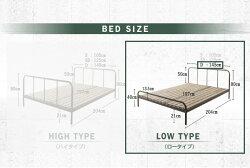 送料無料パイプベッドすのこベッドダブルマットレス付きDualtoデュアルトフットローマルチラススーパースプリングマットレス付きダブルベッドベッドべットスチールベッドすのこべット金属製ベッドパイプベットパイプヴィンテージ風一人暮らし