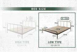 送料無料パイプベッドすのこベッドセミダブルマットレス付きDualtoデュアルトフットロー羊毛入りデュラテクノスプリングマットレス付きセミダブルベッドベッドべットスチールベッドすのこべット金属製ベッドパイプベットパイプ一人暮らし