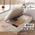 送料無料 日本製 跳ね上げ ベッド 収納付きベッド セミダブル Regless リグレス ベッドフレームのみ 横開き セミダブルベッド 深さレギュラー ヘッドレスベッド 収納ベッド ベッド下収納 ベッド べット 省スペース ヘッドレスべット シンプル 500024577