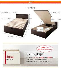 送料無料組立設置付き日本製跳ね上げ式ベッドすのこベッドシングル敷き布団対応Begleiterベグレイター縦開きヘッド付きシングルベッド深さラージ国産大容量収納付きベッドすのこ床板ベッドべットガス圧式棚付きコンセント付き500025926