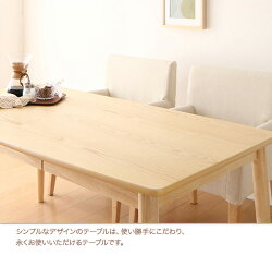 送料無料ダイニングテーブル引出し付き幅150引出し付きテーブルシンプル単品eatwithイートウィズ4人掛け用4人用4人掛けテーブルテーブル食卓テーブル食事テーブルカフェテーブルテーブル木製食卓食事机つくえ木製テーブルファミリー家族