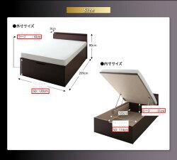 送料無料日本製跳ね上げ式ベッドセミダブル収納ベッド頑丈BERGベルグデュラテクノマットレス付きセミダブルベッド深さラージマットレス付き大容量折りたたみ布団干しすのこ床板棚付きコンセント付き国産ベッドベッド下収納