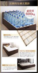 送料無料組立設置付き日本製跳ね上げベッドセミダブル収納ベッド頑丈BERGベルグ羊毛入りデュラテクノマットレス付きセミダブルベッド深さグランドマットレス付き大容量折りたたみ布団干しすのこ床板棚付きコンセント付き国産ベッド