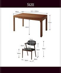 送料無料スライド伸縮テーブルダイニングセット7点セット(テーブル幅135-235+チェア6脚)Jampジャンプ伸縮テーブル伸縮式テーブルテーブル天板伸縮式伸長式ダイニングテーブルダイニングチェアイス椅子いす食事椅子チェアー6人掛け六人掛け