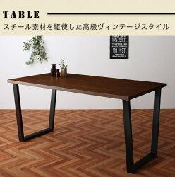 送料無料ダイニングテーブルセット3点セット(テーブル幅120+チェア2脚)NIXニックスヴィンテージデザイン2人掛け2人用ダイニングセット食卓セットリビングセット木製テーブル食卓テーブルダイニングチェアいす椅子イスチェア3点セット