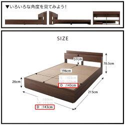 送料込棚・コンセント付き収納ベッド【General】ジェネラル【ポケットコイルマットレス:レギュラー付き】ダブル