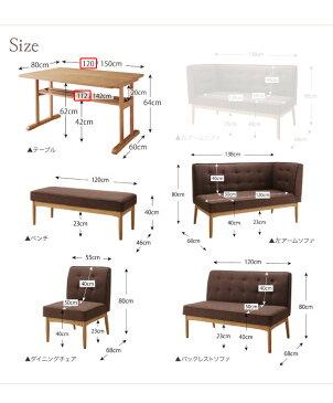 送料無料 ダイニングセット 5点セット (テーブル幅120+ソファ1脚+アームソファ1脚+チェア1脚+ベンチ1脚) 左アーム LAVIN ラバン ダイニングテーブルセット ダイニングテーブル ダイニングチェア 椅子 ソファ セット 北欧 リビング 食卓テーブル 食卓セット