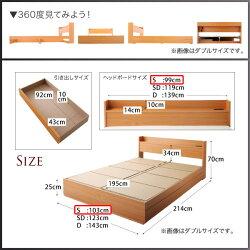送料無料コンセント付き収納ベッドEverエヴァースタンダードボンネルコイルマットレスシングルベッドベットシングルベッドローベッドコンセント木製ベッド収納機能付き棚付き引き出し付きマットレス付きベッド下収納快眠寝室040104334