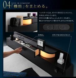 送料無料照明・コンセント付きフロアベッドDewxデュークスポケットコイルマットレス:レギュラー付きシングルベッドベットシングルベッドマットレスコンセン付き照明付きロータイプ快眠安眠すのこベッド棚付き高級感ベッドルームフロアタイプ040104343