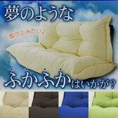 送料無料 日本製 もこもこカウチソファ バウム オックス 幅140 リクライングソファー 5段階 カウチソファ ソファ ソファー sofa 1人暮らし ワンルーム 2人 二人掛け 2人掛け 2P フロアソファー ローソファー 2人掛けソファ 座椅子 肉厚 リクライニング 040101022